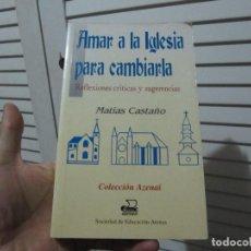Libros de segunda mano: AMAR A LA IGLESIA PARA CAMBIARLA REFLEXIONES CRITICAS Y SUGERENCIAS MATIAS CASTAÑO 1996. Lote 197152701