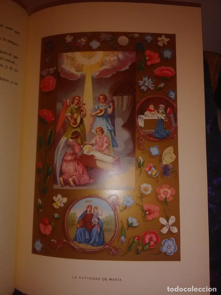 Libros de segunda mano: Historia de la Santísima Virgen María. J. Pérez Sanjulian. 3 tomos. 1988. Facsímil de ed. de 1902-3. - Foto 3 - 197211010