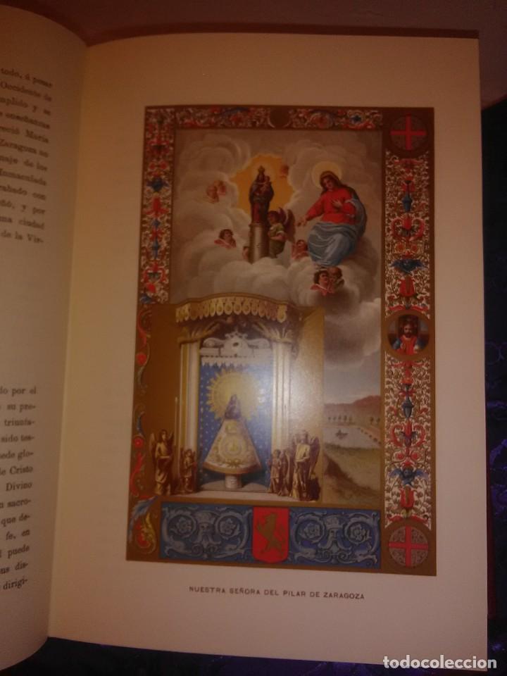 Libros de segunda mano: Historia de la Santísima Virgen María. J. Pérez Sanjulian. 3 tomos. 1988. Facsímil de ed. de 1902-3. - Foto 7 - 197211010