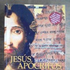Livros em segunda mão: JESÚS, SEGÚN LOS APÓCRIFOS BEATRIZ ONTANEDA 2008 NOWTILUS. Lote 200518366