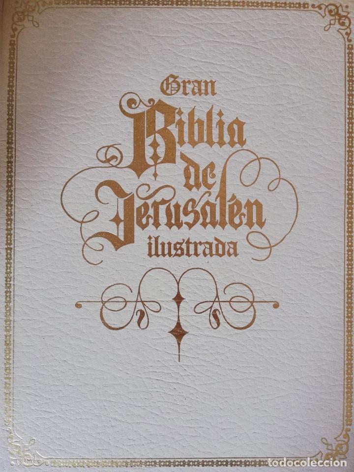 GRAN BIBLIA DE JERUSALEN ILUSTRADA - VOLUMEN I - (Libros de Segunda Mano - Religión)