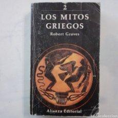 Libros de segunda mano: LOS MITOS GRIEGOS 2. ROBERT GRAVES. ALIANZA EDITORIAL EL LIBRO DE BOLSILLO.. Lote 204398417