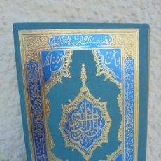 Libros de segunda mano: EL CORAN. EGIPTO 1941. ESCRITO EN ARABE. VER FOTOGRAFIAS ADJUNTAS.. Lote 207422951