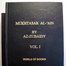 Libros de segunda mano: AZ-ZUBAIDY - MUKHTASAR AL-'AIN ( 2 VOL. ) - BEIRUT 1996 - LIBRO EN ÁRABE - TEXT IN ARABIC. Lote 207824006