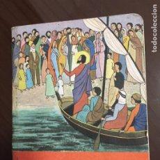 Livres d'occasion: CATECISMO SEGUNDO GRADO TEXTO NACIONAL. Lote 208240181