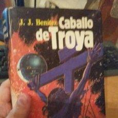Libros de segunda mano: LIBRO: CABALLO DE TROYA, PRIMERA EDICIÓN 1984. Lote 210666331