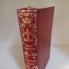 Libros de segunda mano: OBRAS COMPLETAS DE SANTA TERESA DE JESÚS. Lote 210977036