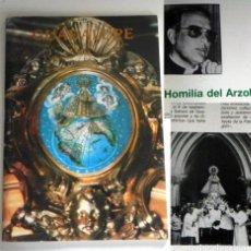 Libros de segunda mano: REVISTA DE SANTA MARÍA D GUADALUPE RELIGIÓN CRISTIANA H. DE ARZOBISPO TOLEDO SEVILLA VIRGEN NO LIBRO. Lote 219259661