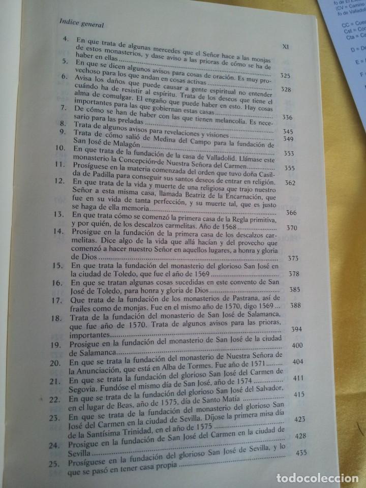 Libros de segunda mano: SANTA TERESA DE JESUS - OBRAS COMPLETAS - 5ª EDICION, EDITORIAL DE ESPIRITUALIDAD 2000 - Foto 8 - 220929238