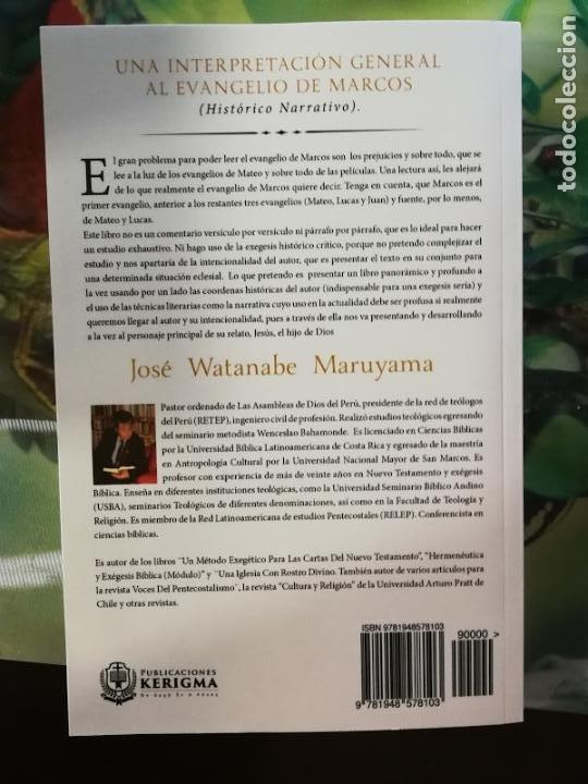 Libros de segunda mano: EL EVANGELIO DE MARCOS - JOSÉ ANTONIO WATANABE - KERIGMA - Foto 2 - 222731007