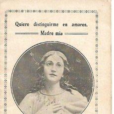 Libros de segunda mano: ANTIGUO LIBRITO DE 1936 PARA AMAR A LA VIRGEN CON 16 HOJAS EN PERFECTO ESTADO. Lote 222802727