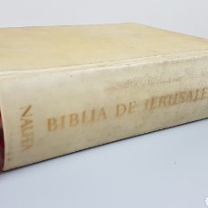 Libros de segunda mano: BIBLIA DE JERUSALÉN ILUSTRADA. DESCLÉE DE BROUWER S.A. EDICIONES NAUTA S.A. 1969. PAGINAS 1693 PÁG.. Lote 226816685