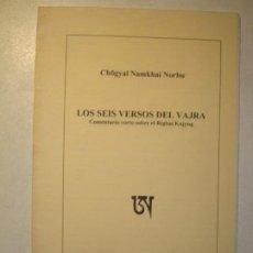 Libros de segunda mano: LOS SEIS VERSOS DEL VAJRA. COMENTARIO CORTO SOBRE EL RIGBAI KUJYUG - CHÖGYAL NAMKHAI NORBU 1998. Lote 227777270