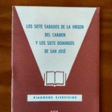 Libros de segunda mano: MOZAS MESA - JAÉN, 1958, 1ª EDICIÓN - PIADOSOS EJERCICIOS - VIRGEN DEL CARMEN Y SAN JOSÉ + REGALO. Lote 228170860
