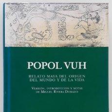 Libros de segunda mano: POPOL VUH, RELATO MAYA DEL ORIGEN DEL MUNDO Y DE LA VIDA (ED. TROTTA, SEGUNDA EDICIÓN, 2012). Lote 230626720