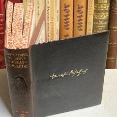 Libros de segunda mano: AÑO 1948 - OBRAS COMPLETAS DE SANTA TERESA DE JESÚS - AGUILAR COLECCIÓN OBRAS ETERNAS 6ª EDICIÓN. Lote 231973855