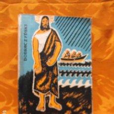 Libros de segunda mano: CARTAS DE DICODEMO - JAN DOBRACZYNSKI - HERDER. Lote 235216000