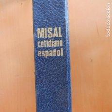 Libros de segunda mano: MISAL COTIDIANO ESPAÑOL FEDER - EDITORIAL MENSAJERO 1969 - BUENA CONSERVACIÓN.. Lote 236540995