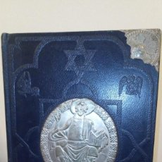 Libros de segunda mano: SAGRADA BIBLIA. PRESENTACIÓN DE FERNANDO QUIROGA PALACIOS 1969. Lote 237554005