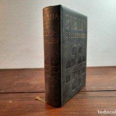 Libros de segunda mano: BIBLIA DE JERUSALEN - DESCLEE DE BROUWER / CIRCULO DE LECTORES, 1967, BARCELONA. Lote 237556195