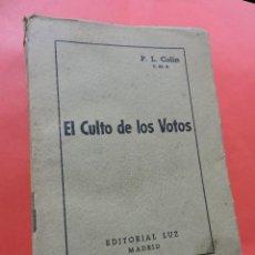 Livres d'occasion: EL CULTO DE LOS VOTOS. COLIN, P.L. EDITORIAL LUZ. MADRID 1949. Lote 240816115