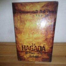 Libros de segunda mano: LA HAGADA DE PESAJ EN LA CABALA / TEFILA LANI PARA PESAJ - RAV S. P. BERG - DISPONGO DE MAS LIBROS. Lote 241160600