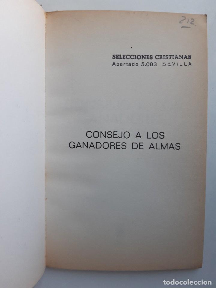 Libros de segunda mano: CONSEJO A LOS GANADORES DE ALMAS Horatius Bonar Clie 1982 EVANGELICO EVANGELISMO - Foto 5 - 243311785