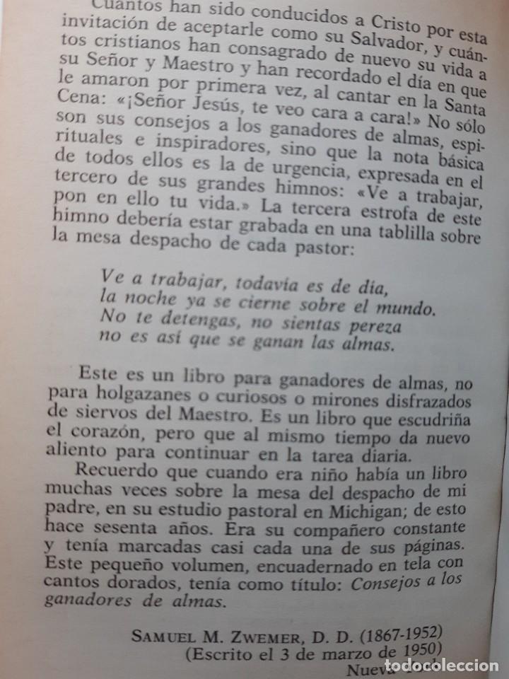 Libros de segunda mano: CONSEJO A LOS GANADORES DE ALMAS Horatius Bonar Clie 1982 EVANGELICO EVANGELISMO - Foto 10 - 243311785