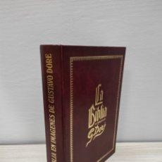 Libros de segunda mano: LA BIBLIA EN IMÁGENES DE GUSTAVO DORE 1982. Lote 244520885