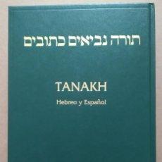 Livros em segunda mão: TANAKH (LAS SAGRADAS ESCRITURAS). HEBREO Y ESPAÑOL. Lote 244650940