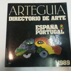 Libros de segunda mano: SUPLEMENTO Nº 47 REVISTA ARTEGUIA. DIRECTORIO ESPAÑA-PORTUGAL SA4060. Lote 244743985
