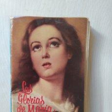 Libros de segunda mano: LAS GLORIAS DE MARÍA DE S. ALFONSO MARÍA LIGORIO. CODESAL 1978. Lote 245413805