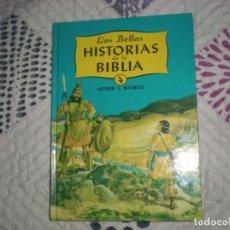 Libros de segunda mano: LAS BELLAS HISTORIAS DE LA BIBLIA.TOMO IV-HÉROES Y HEROINAS;A.MAXWELL;INTERAMERICANAS 1960. Lote 245612415