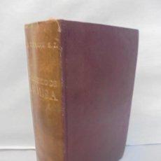 Libros de segunda mano: EL SACRIFICIO DE LA MISA. JOSE A. JUNGMANN. BIBLIOTECA DE AUTORES CRISTIANOS. 1951.. Lote 247551050