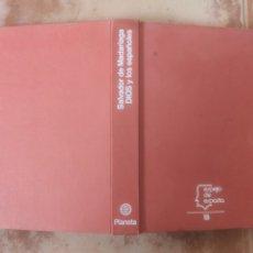 Libros de segunda mano: DIOS Y LOS ESPAÑOLES DE SALVADOR DE MADARIAGA TAPA DURA. Lote 252413415
