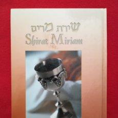 Livros em segunda mão: GUÍA PRÁCTICA PARA LA MESA DEL SHABAT - 2003 - SHIRAT MIRIAM - MÉXICO - PJRB. Lote 254452770