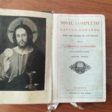 Livros em segunda mão: MISAL COMPLETO LATINO ESPAÑOL. VALENTIN M. SANCHEZ RUIZ. 2ª ED. APOSTOLADO DE LA PRENSA. 1941. Lote 262373815