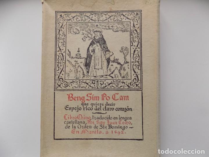 LIBRERIA GHOTICA. BENG SIM PO CAM,ESPEJO RICO DEL CLARO CORAZÓN.LIBRO CHINO DE MISTICA 1592.FACSIMIL (Libros de Segunda Mano - Religión)