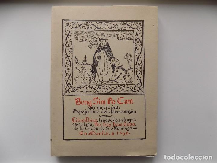 Libros de segunda mano: LIBRERIA GHOTICA. BENG SIM PO CAM,ESPEJO RICO DEL CLARO CORAZÓN.LIBRO CHINO DE MISTICA 1592.FACSIMIL - Foto 2 - 263035220