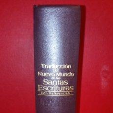 Libros de segunda mano: TRADUCCION DEL NUEVO MUNDO - SANTAS ESCRITURAS. Lote 264178624