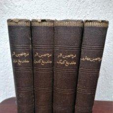 Libros de segunda mano: 4 LIBROS DE LA TORÁ O TORAH. Lote 265530689