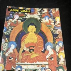 Libros de segunda mano: ¿TODAS LAS RELIGIONES IGUALES? JOSE GRAU. EDICIONES EVANGÉLICAS 1974. Lote 265800444