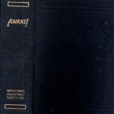 Libros de segunda mano: DESPERTAD - TESTIGOS DE JEHOVÁ - ENERO A SEPTIEMBRE 1986, 17 NÚMEROS. Lote 266568348