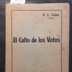 Livres d'occasion: EL CULTO DE LOS VOTOS, P L COLIN. Lote 231046235