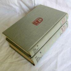 Libros de segunda mano: TEOLOGÍA MORAL PARA SEGLARES, 2 TOMO ROYO MARÍN 1961-1964. Lote 267625514