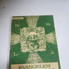 Libros de segunda mano: EVANGELIOS CONCORDADOS. VIDA DE CRISTO. 4º EDICIÓN. 1968. DIFUSORA BÍBLICA. BUENAVENTURA SANTA MARIA. Lote 273606618