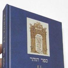 Libros de segunda mano: EL ZOHAR, VOL. I (OBELISCO, 2006). Lote 278402693