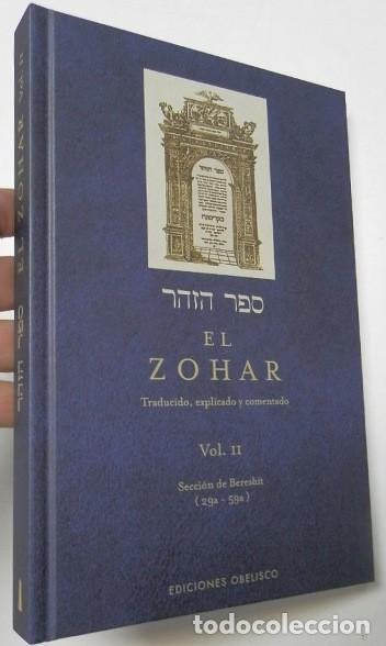 EL ZOHAR, VOL. II (OBELISCO, 2006) (Libros de Segunda Mano - Religión)