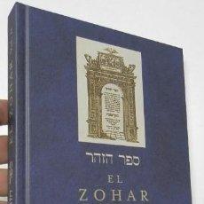 Libros de segunda mano: EL ZOHAR, VOL. II (OBELISCO, 2006). Lote 278402873