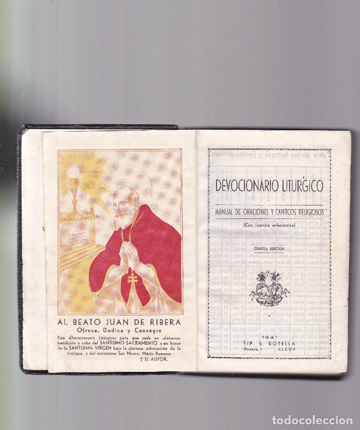 Libros de segunda mano: DEVOCIONARIO LITURGICO - ORACIONES Y CANTICOS - ALCOY 1941 - Foto 2 - 288001093